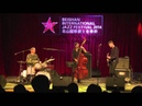 Mikkel Ploug Trio play Drops at Beishan Jazzfestival China