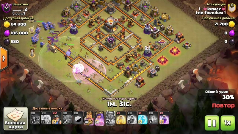 Clash of Clans_2018-02-23-15-32-21.mp4