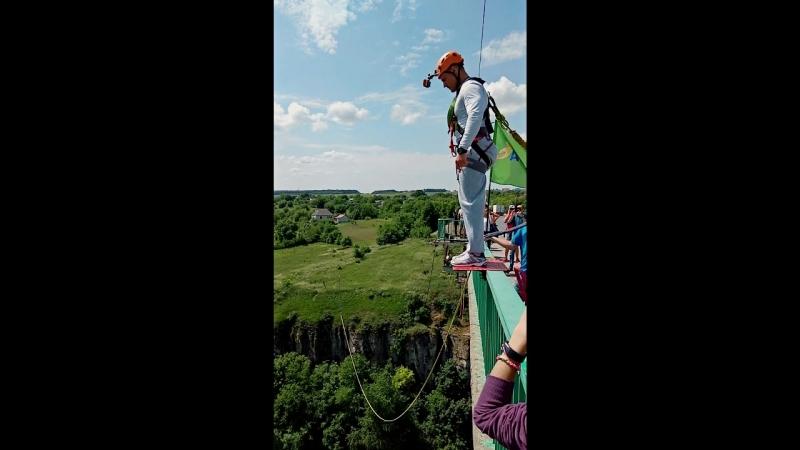 СТРИБОК з найвищого моста в Україні.