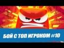 Toy Words игра в слова - Битва10 игра в слова на АНДРОИД IOS