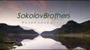 SokolovBrothers Излей свой дождь