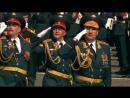 Супер песня Служить России суждено тебе и мне клип хит Москва военный парад на К
