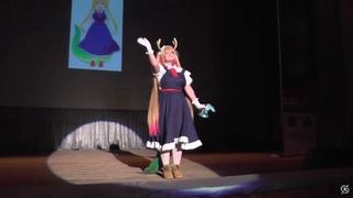 Tohru Kobayashi – Miss Kobayashi's Dragon Maid (Одиночное дефиле: Восток) - Дай-Фест XII 2018