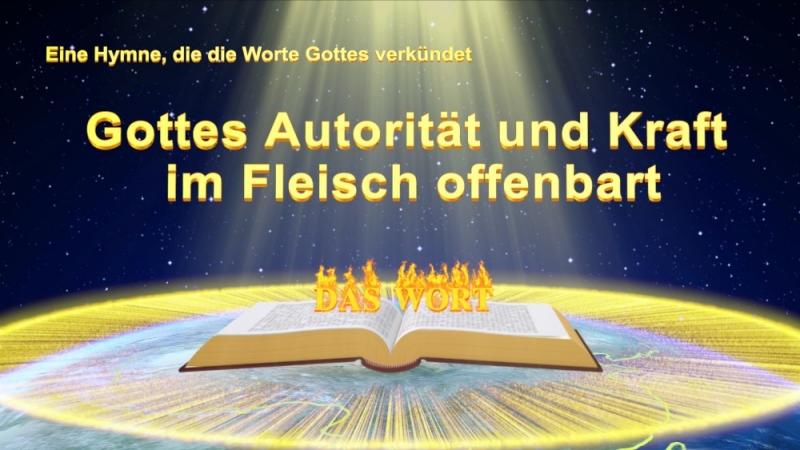 Christliche Lieder Die Macht und Wichtigkeit von Gottes Menschwerdung