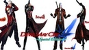 DMC4SE All Series Dante MODs [Devil May Cry 1~4]