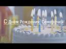 День Рождения МАОУ СОШ №7 2018г