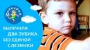 Лечение пульпита у детей. 🐥 Абсолютно безболезненное лечение пульпита у детей. Маркушка. 12