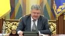 Президент вимагає від керівництва Росії негайного звільнення українських моряків та кораблів