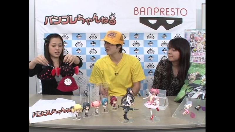 [Banpresto Nico] Arihara Kanna 21.12.2011