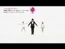 残酷な天使のテーゼ~LESSON 1 サイドジャンプ~- アニソンフィットネス(A-fit)