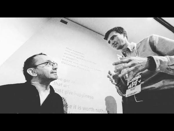 Творческая встреча с Андреем Звягинцевым в рамках конференции ADART 2018 (ИД Коммерсантъ)