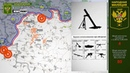 ЛНР Обстановка на линии соприкосновения за сутки Карта обстрелов