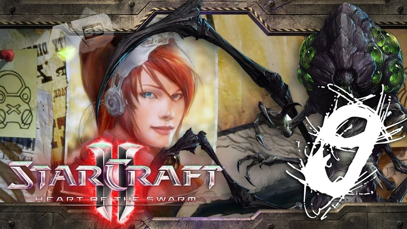 StarCraft II Heart of the Swarm Старые Вояки Серия 9