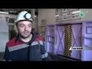 Шахтёры АЛРОСА. Слесарь горно-шахтного оборудования Сергей Рыбарчук