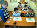 Игры и упражнения на развитие фонематического восприятия