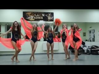 супер оригинальное поздравление с новым годом от старшей группы LADIES, школы черлидинга и современных танцев GOLDEN LADIES