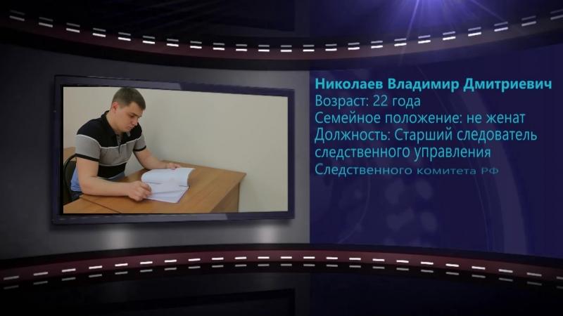 Фильм Месть команда ЮФ Оренбургского ГАУ
