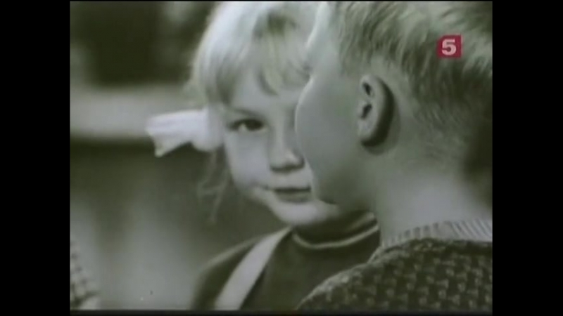 Я и Другие. Социально-психологические эксперименты 1971