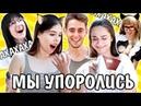 10 УПОРОТЫХ МИНУТ Зажигаем на съемке клипа с друзьями 😂 Аниме косплей танец Anime cosplay dance