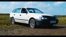 Тачка на ВСЕ случаи жизни - Toyota Caldina.