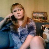 Артеева Ольга