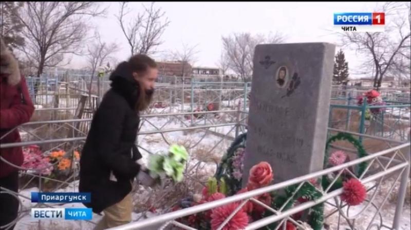 15 02 2018 Вести Чита Воины интернационалисты и юнармейцы Приаргунска почтили память погибших за пределами Отечества