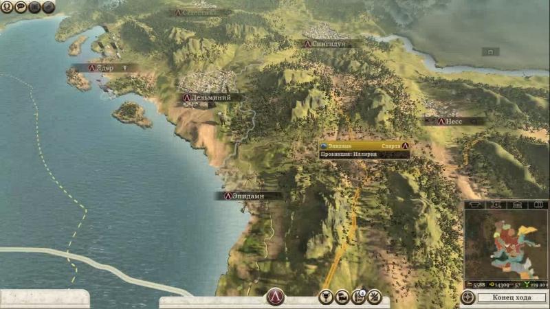 Total War Rome 2 Летсплей за Македонию - Twitch - discord