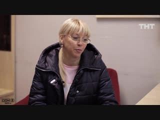 Видеоблог участника Татьяна Владимировна Рапунцель / Никто не хотел разъезжаться Из-за ссор в семье переехали в общий дом.