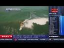 МАТЧ ТВ Новости Серфинг Чемпионат мира