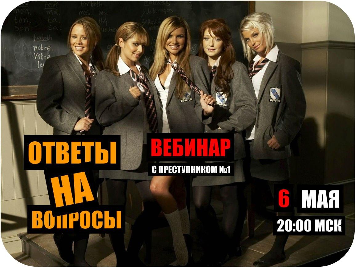 https://pp.userapi.com/c831408/v831408297/ea5a0/6hu-VTQUxfE.jpg