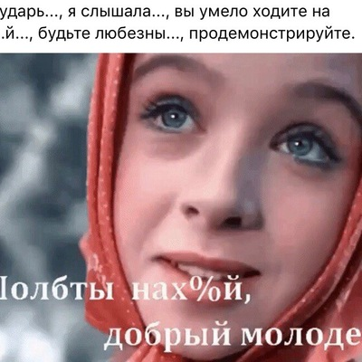 Дина Галеева