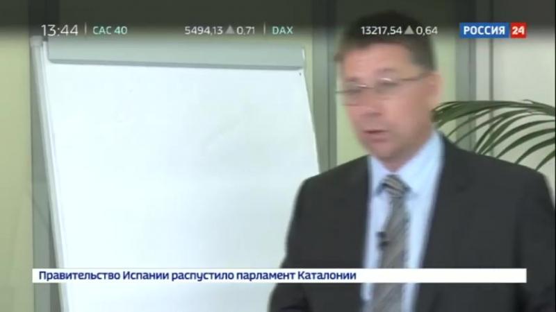 Кредитная история. Специальный репортаж Екатерины Сандерс - Россия 24