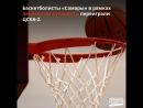Баскетбольная «Самара» вырвала победу у ЦСКА-2