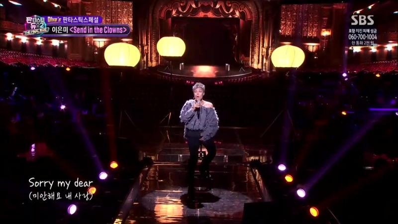 [SHOW] 3.12.2017 SBS Fantastic Duo 2, Ep.35 (YoSeob)