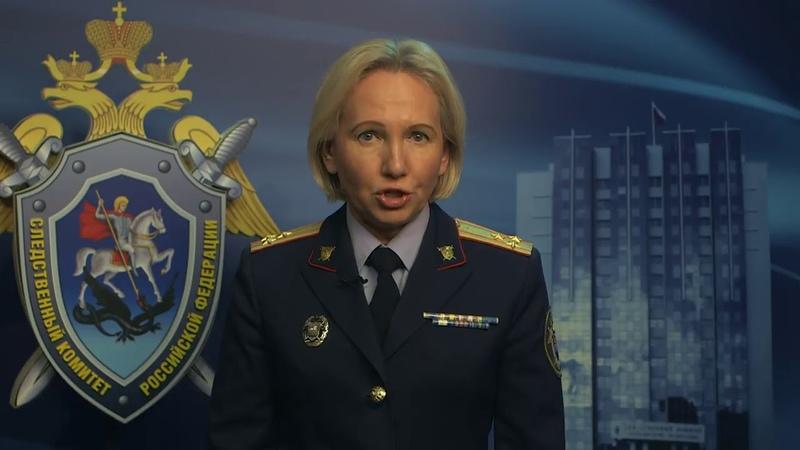Взрыв в Керчи следственный комитет России возбудил уголовное дело по статье Теракт