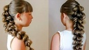 Объёмная коса на выпускной без плетения Красивая причёска на резиночках