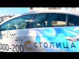 Суровое челябинское такси Приколы до слез