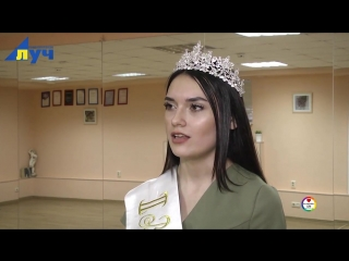 Самая красивая девушка Альметьевска - Рушания Шарифуллина