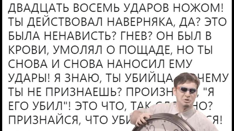ИТС ТАЙМ ТУ СТАП