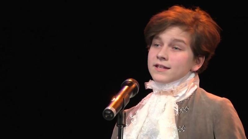 Пётр Безменов (14 лет) «Тот самый Мюнхгаузен», Г.Горин