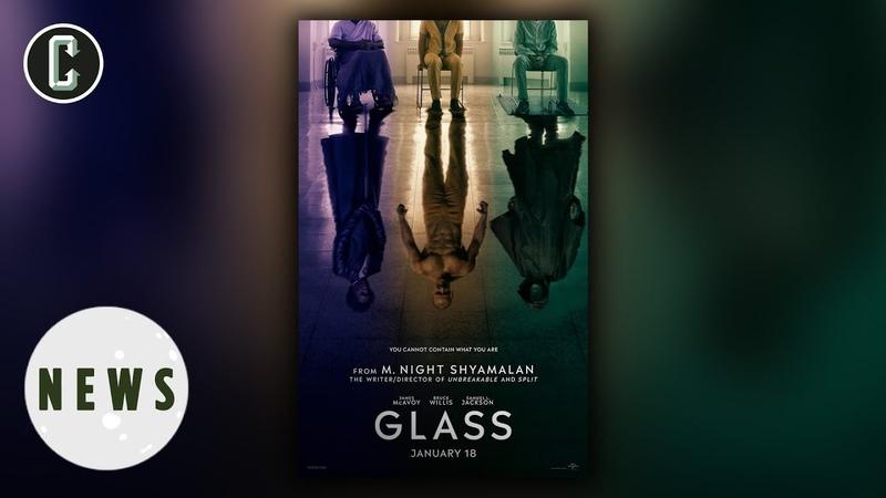M. Night Shyamalan Unveils First Glass Poster