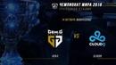 GEN vs C9 — ЧМ-2018, Групповая стадия, День 5, Игра 2