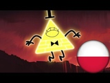 Gravity Falls - Bill Cipher Laughs Polish