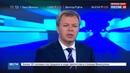 Новости на Россия 24 • Сбивший двух детей водитель протаранил полицейский автомобиль