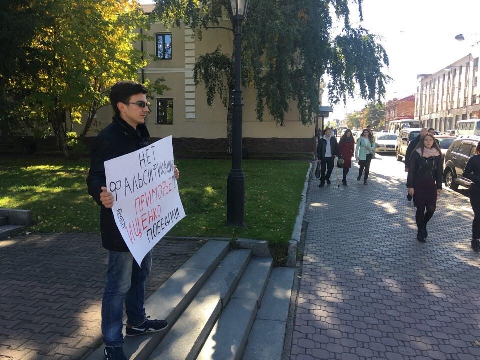 В Томске прошел одиночный пикет против фальсификаций на выборах в Приморье