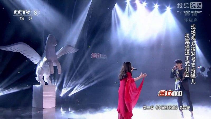 【金曲欣赏】中国好歌曲第二季《会飞的野马》 裸儿 杨宗纬丨CCTV