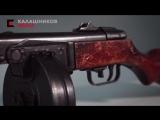 Пистолет-пулемет Шпагина ППШ