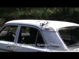 Красный Лиман. 3 июня, 2014. Дорога на Брусино (видео Нашлиман).