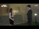 What's Wrong With Secretary Kim (Episodio 13 Sub Español)
