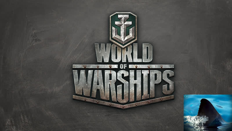 Ламповое прохождение World of Warships (wargaming). 49. Игра с кланом